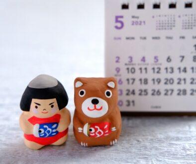 toko202104